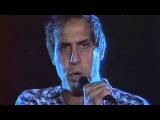 Adriano Celentano - Soli, Адриано Челентано - Соли