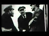 Речь Льва Троцкого о Союзе Советских Республик