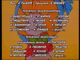 Смотреть мультфильмы старые русские онлайн