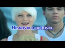 Винник Олег - Счастье (караоке)