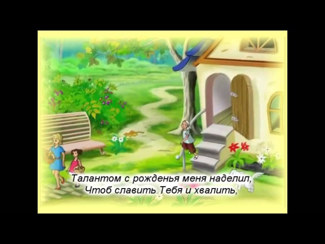 В Царстве Иисуса Детский хор Тропинка