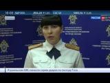 СК возбудил уголовное дело после убийства полицейского в Москве