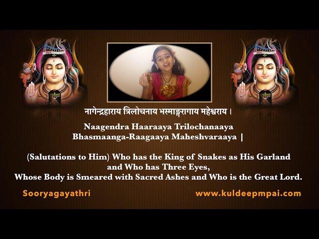 Nagendra Haaraaya - Sooryagayathri
