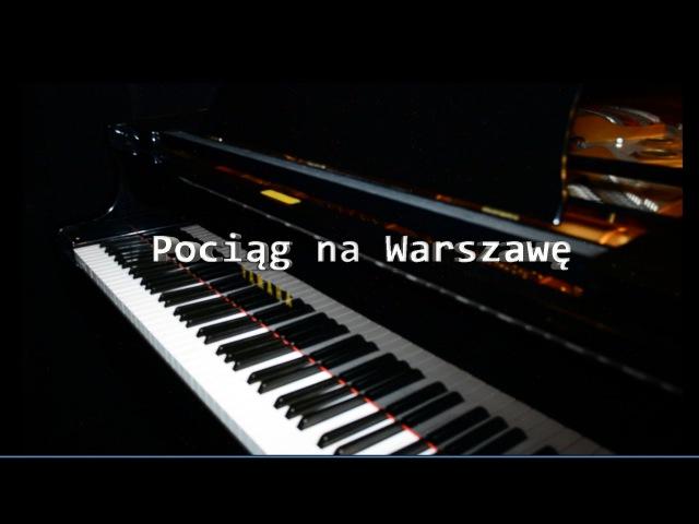 Ukraińskie Trio - Pociąg na Warszawę / УКРАЇНСЬКЕ ТРІО - Поїзд на Варшаву