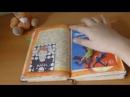Мой личный дневник №4 (обновления, часть 3) | Видео на 20 минут, роликов не будет месяц? :С
