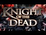 Рыцарь смерти (2013) / Ужасы, фэнтези, боевик