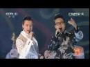 VITAS 李玉剛 2016 01 01 歌劇 2 Opera 2 Опера 2 CCTV啟航2016 歌迷錄製網播 Beijing 北京