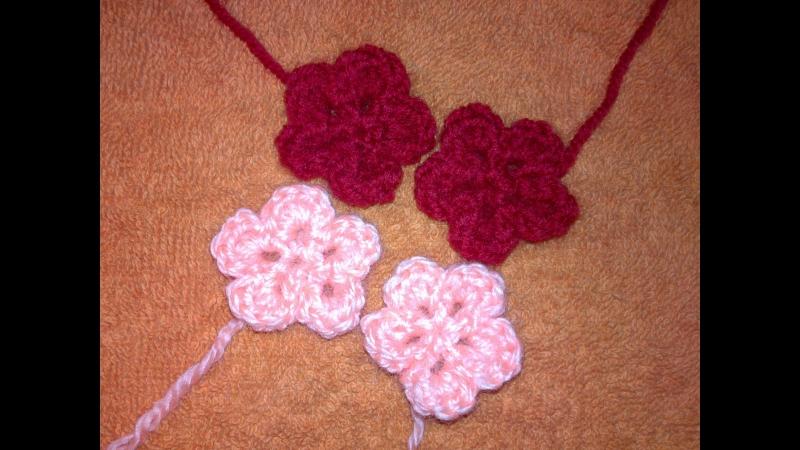 ♥♥♥Вязанные цветочки♥♥♥МК цветок крючком♥♥♥Цветочек крючком для начинающих♥♥♥