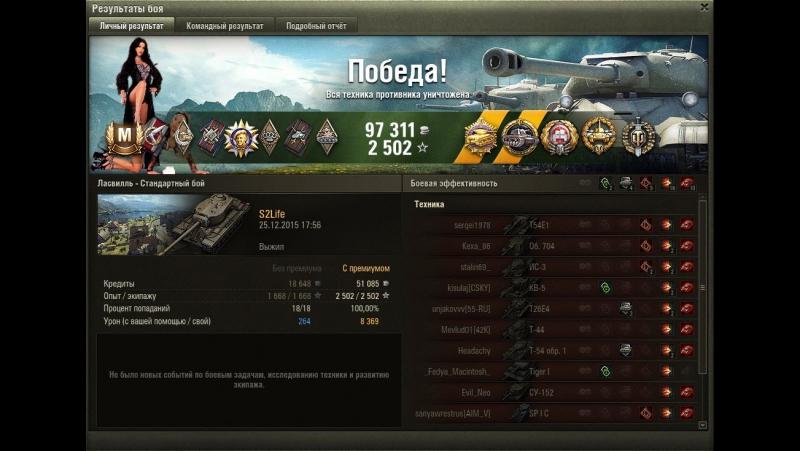 7К дамага и 10 врагов в ангаре на американском Т30 FULL HD
