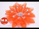 Канзаши мастер-класс.Заколка для волос.Цветок Канзаши из органзы/Kanzashi flower in organza hair pin