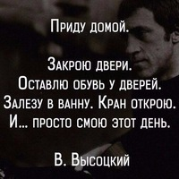 Alexey Stepkin