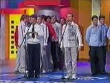 [2004 КВН  ПЛ] Четвертьфинал (Сборная малых народов,ЮГРА, Регион-13, РосНОУ, Седьмое небо)