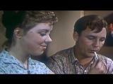 Девушка Без Адреса 1957 (лирическая комедия)