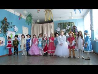 Новорічна пісня учнів 1 класу Вільненської ЗОШ
