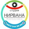 """Видеосъёмка, фотосъемка Кызыл студия """"Нирвана"""""""