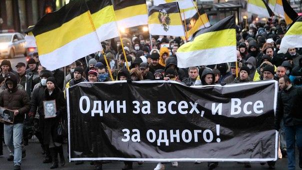 Русский - значит экстремист или как не встретить утром спецназ. Правила поведения.