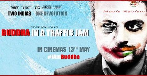 Buddha in a Traffic Jam Torrent