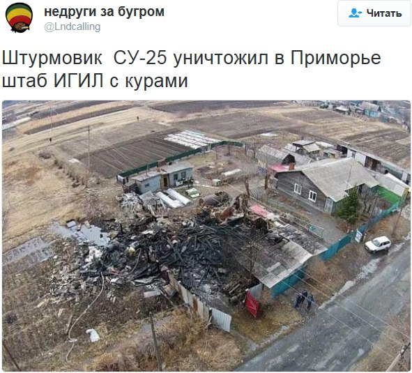 Россия проводит сильную милитаризацию оккупированного ею Крыма, стремясь разместить там ядерное оружие, - Порошенко - Цензор.НЕТ 3323