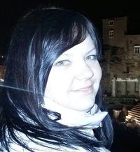 Алёна Возмитель