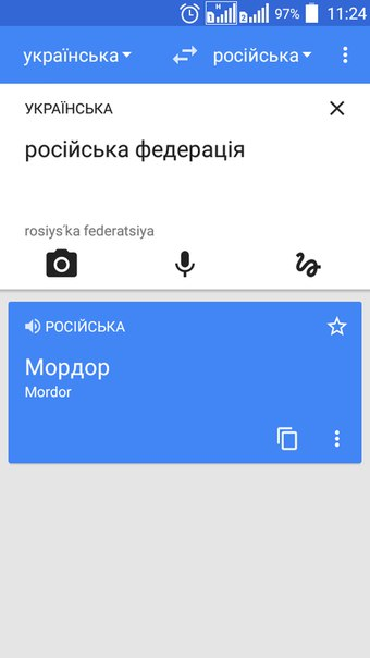 Wicked : Google Translate terms Russia as 'Mordor' and Russians as 'Occupiers'