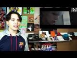 [RUS.SUB][17.05.2016] MONSTA X - ALL IN MV Reaction JREKML