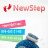 New-step.com.ua