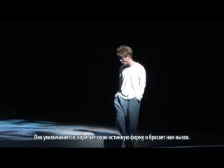 19. Нерушимая истина — соло Эла [Ким Чжунсу] (5 v.o.l)