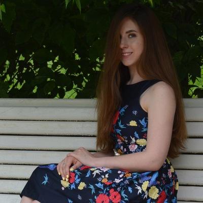 Полина Клевцова