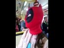 Дедпул едет в автобусе