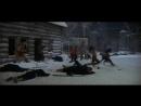 Побег племени шайеннов из заключения в форте (Осень шайеннов)