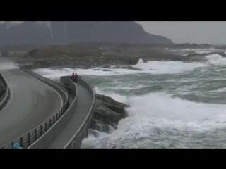 Самая эффектная дорога в мире