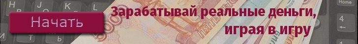 Кому нужны рубли в россии