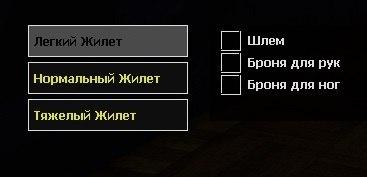 Выбор команды , снаряжения в игре ( у многих с этим напряги) Znp7zJmXKaA