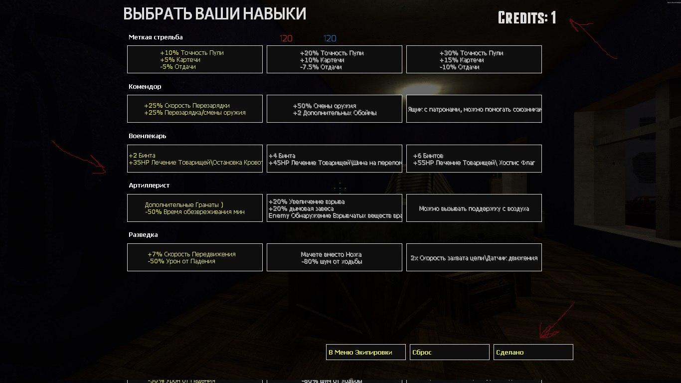 Выбор команды , снаряжения в игре ( у многих с этим напряги) DR5O8D1vnD8