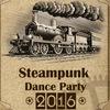 Стимпанк-вечеринка 2017