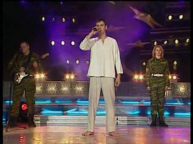9-ый Всеармейский телевизионный фестиваль солдатской песни (БТ, 2006) ВИА Фолюш и Кирилл Сивец - Колокола Хатыни