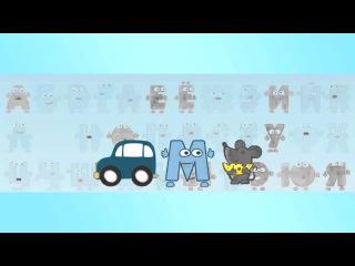 Для самых маленьких! Веселая азбука Смешной мультик Обучающее видео для детей