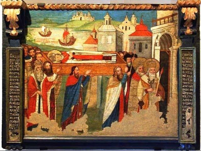 Перенесение мощей святителя Иоанна Златоуста - 9 февраля.