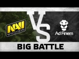 WATCH FIRST: Big battle! by Na`Vi vs  Ad Finem @ DreamLeague S5