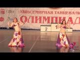 Duet Oasis Dance - Ekaterina Baranova & Anastasia Fedorova