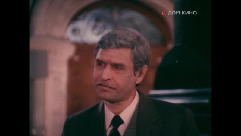 Дни и годы Николая Батыгина. 5-я серия (1987)