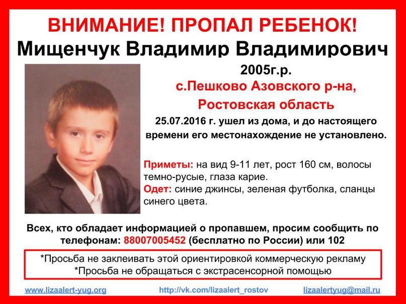 Original: http://imagehost.spark-media.ru/i4/9DC3746D-F80B-9E10-3D98-05EAB8FFDF57.jpg