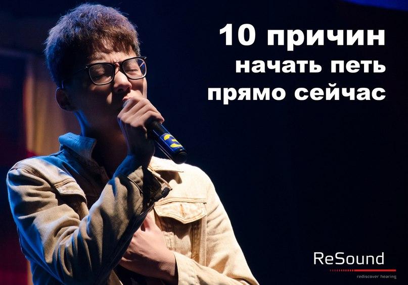 ✔ 10 ПРИЧИН НАЧАТЬ ПЕТЬ ПРЯМО СЕЙЧАС