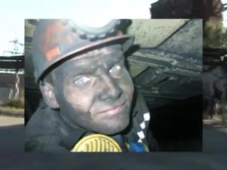 Юрий Смелов - ШАХТЁРСКАЯ ПЕСНЯ
