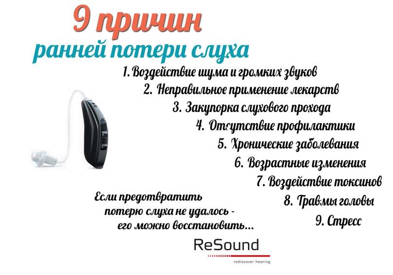 Что делать, если Вам кажется, что слух ухудшается?