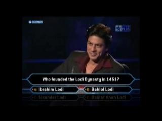 Кто хочет стать миллионером с SRK - Забавный момент (русские субтитры)