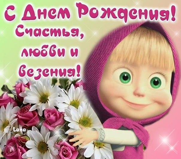 https://pp.vk.me/c631420/v631420164/20a4/-NR6yM8kI70.jpg
