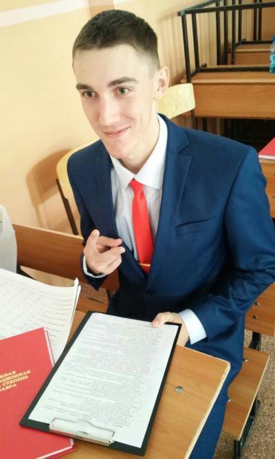Алексей Климко