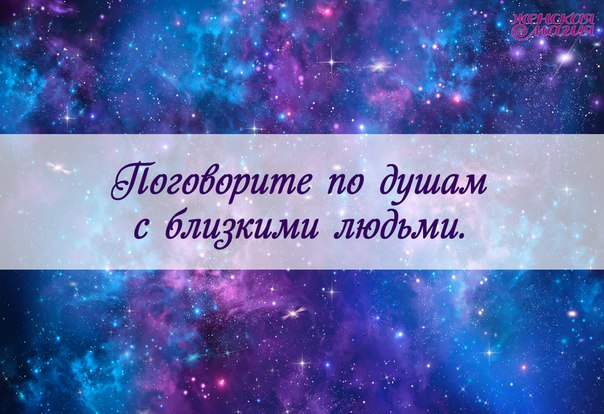 #советдня