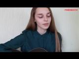 Мария Ржевская - Когда я стану кошкой (cover),красивая девушка классно спела кавер на песню,шикарно поёт,талант,крутоё голос